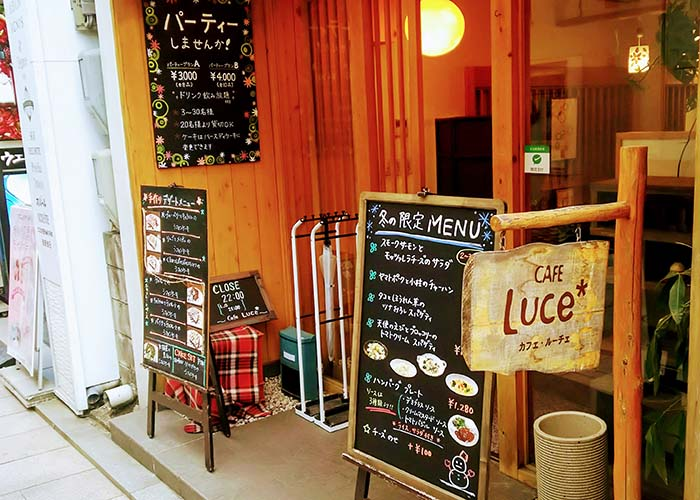 CAFE Luce(カフェ ルーチェ)