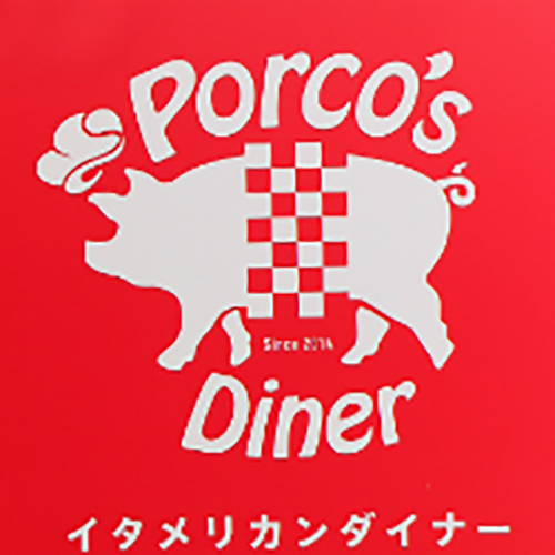 Porco's Diner(ポルコズダイナー)